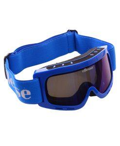 ski brile ellesse eleqg153404 20 w