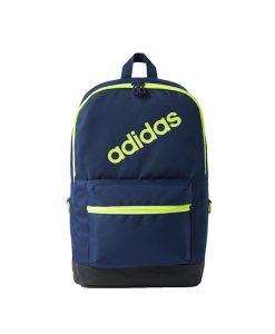 ruksak adidas bp7210