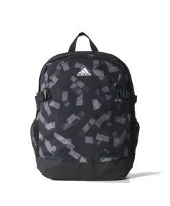 ruksak adidas br9087
