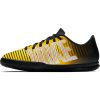 jr mercurialx vortex iii ic 831953 801 1