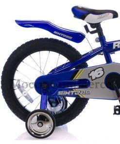 sixteam-16-plava-(2)