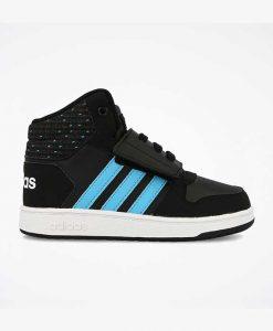 adidas-hoops-mid-2.0-i-b75952-(1)