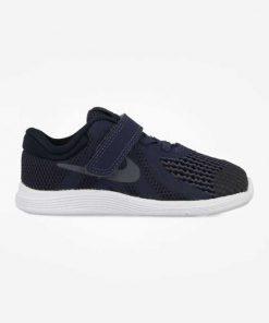 Nike-revolution-4-TD-(1)