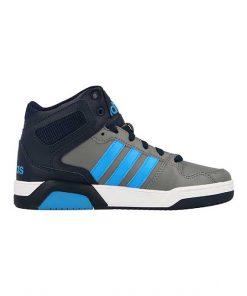 adidas-BB9TIS-BB9950-(1)