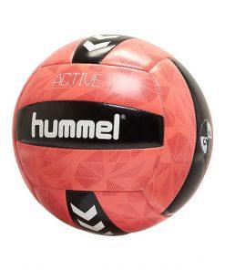 web_hummel-205065-2761