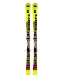 skije-volkl-racetiger-sl-119031(1)
