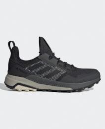 adidas-patike-terrex-trailmaker-gtx-fv6863(1)